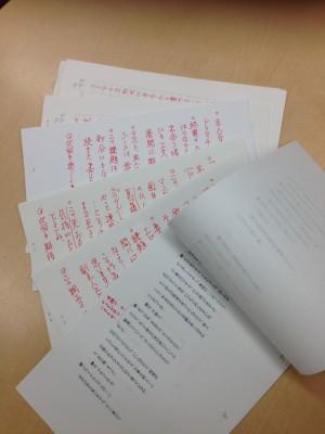2/7(金)開講。モチベーションを上げよ!「物書きのためのメンタル ...