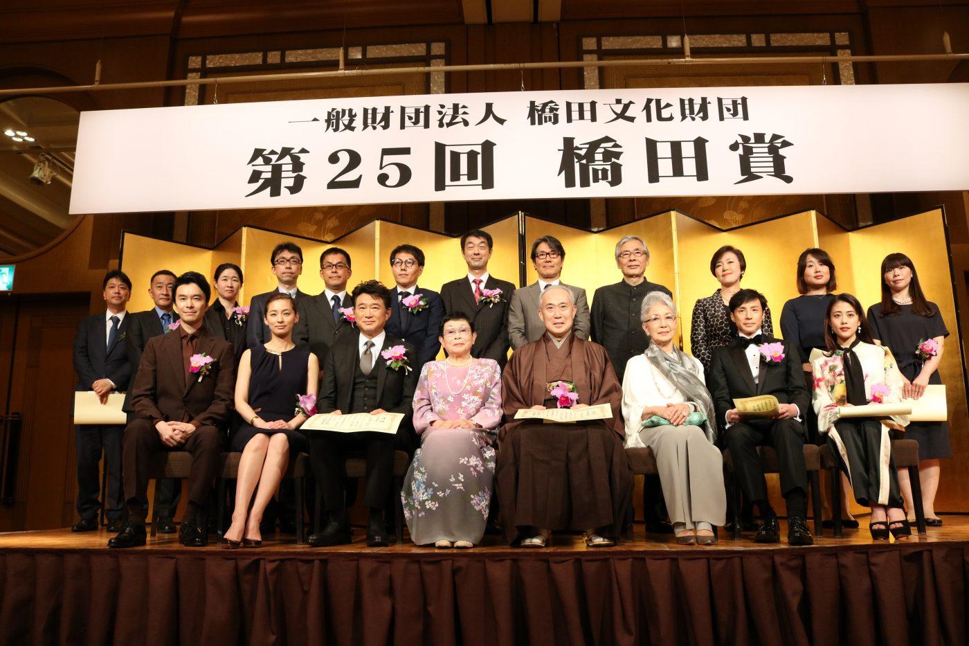橋田壽賀子賞の受賞写真