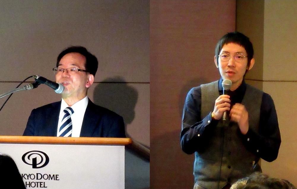 東京ドームシティホテルで行われたセミナーの様子